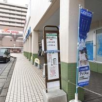 千葉内陸バス、バス停。ホテルすぐそば