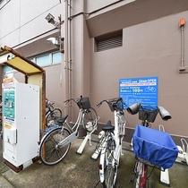 自転車駐輪場。3時間後とに100円。ホテルから徒歩1分