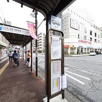 こてはし団地・草野車庫・スポーツセンター駅行きバス、バス停。ホテルから徒歩1分