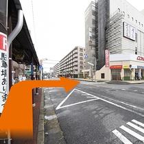 〈アクセス⑤〉横断歩道をホテル側へ横断します