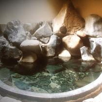 【平家の湯】女湯