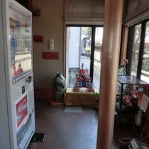 館内自動販売機