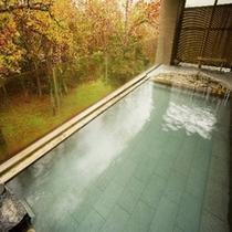 森の天空露天風呂(秋)②