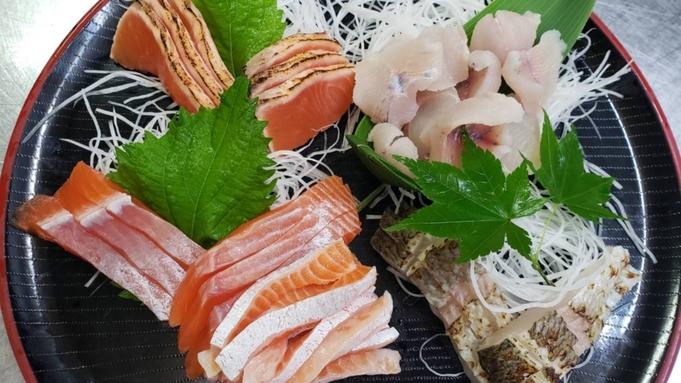 ふるさとの湯チケット付「1泊2食」新鮮な川魚料理と野沢の源泉かけ流し&露天風呂をたっぷり堪能♪