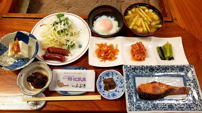 「1泊朝食」自家栽培のお米や宿で育てた川魚の小鉢が並ぶ、ふぶきだけの特別な田舎朝ごはんを召し上がれ♪