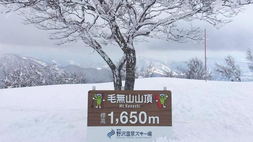 ・【周辺】雪景色(毛無山山頂)