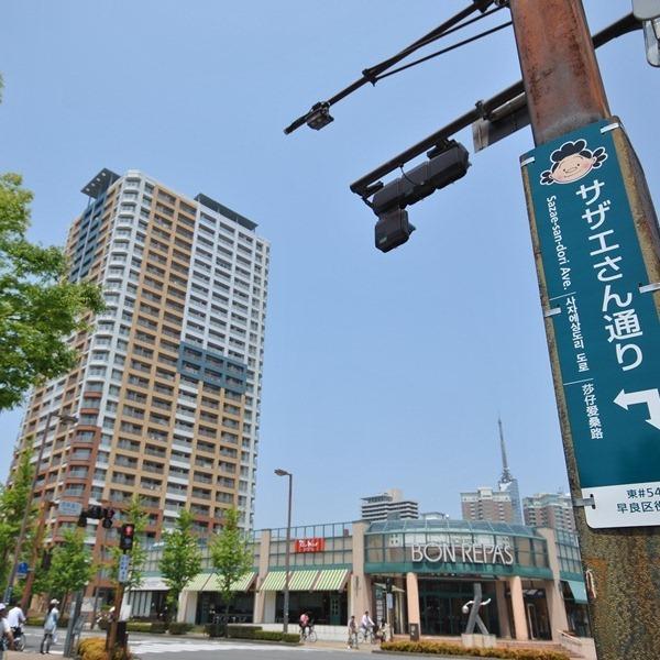 【サザエさん通り】福岡市早良区の脇山口交差点から、シーサイドももち海浜公園入口までの道路約1.6 キ