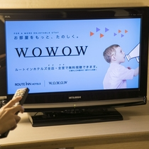 WOWOW全室視聴出来ます!