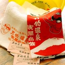 天狗温泉浅間山荘-プラン特典