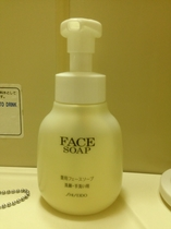 【浴室内】 洗顔・手洗い用