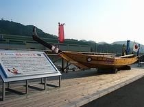 ペーロン船