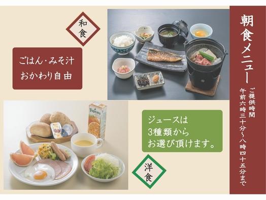 【平日限定】朝食付シングル宿泊プラン