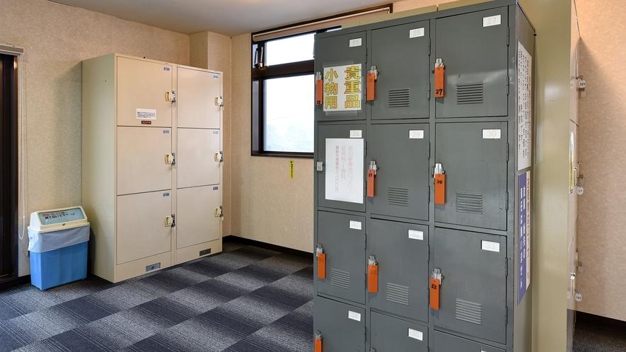 *コインロッカー/お荷物を預けられる大きめのロッカーをお用意しております。
