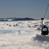 雲海 イメージ