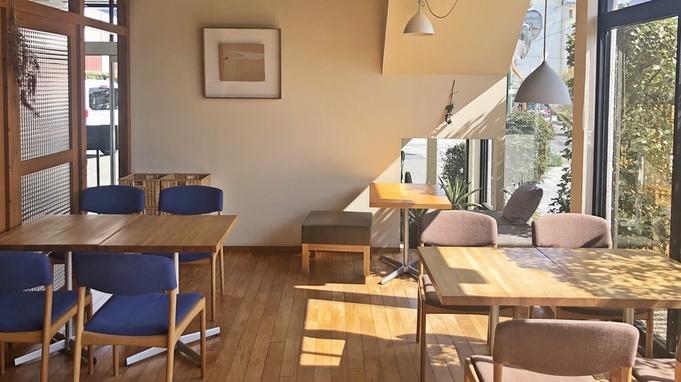 【朝食付】開放的なカフェでゆったり朝ごはん。和朝食で一日をスタート☆