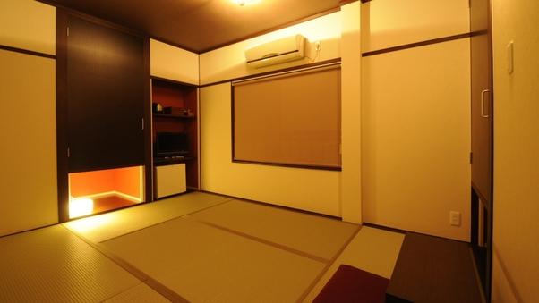 【禁煙】おまかせ和室(4.5畳or6畳)