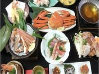 【昼食】山陰鳥取の味覚!ズワイガニ2.5杯相当付き♪♪★カニ満喫会席プラン★