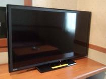 32/40大型TV