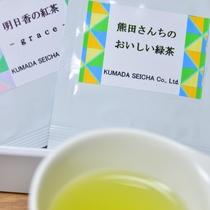 お部屋には緑茶や紅茶もございますので、ゆったりとお部屋でお過ごしください。