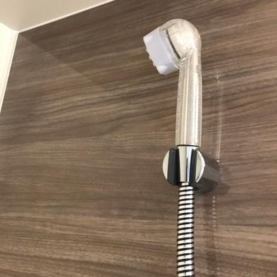 【素泊り】2部屋限定!!今話題のシャワーヘッドがご利用出来ます♪