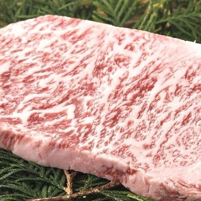 ■霜降り肉と赤身肉■ 那須和牛サーロインと赤身の部位を食す!*鉄板焼プラン*