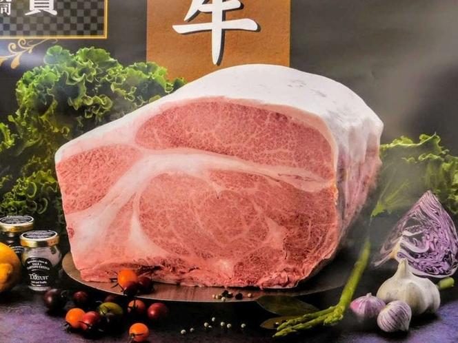 平成30年 とちぎ和牛が全国規模の品評会で日本一を獲得しました!