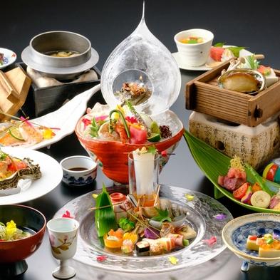 【楽天スーパーSALE】50%OFF【現金特価】匠の技を贅沢に食す特選創作会席