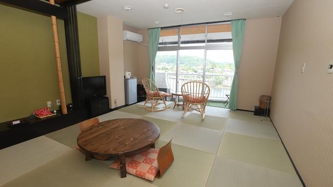 【モニタープラン】クチコミ投稿でリニューアルオープンのお部屋が最大4,400円引き!