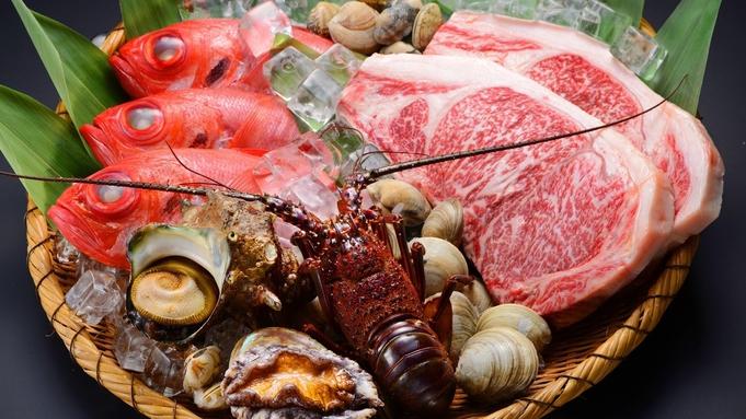 【ワンランクアップ】選べる逸品メイン+料理長おすすめ逸品!プライベート空間で愉しむ思いで温泉旅行
