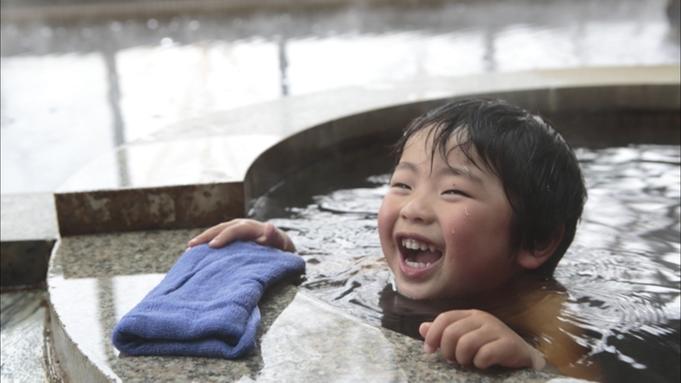 【ウェルカムベビーのお宿】亀山温泉ホテルからパパ・ママ・赤ちゃんへの優しいおもてなし!