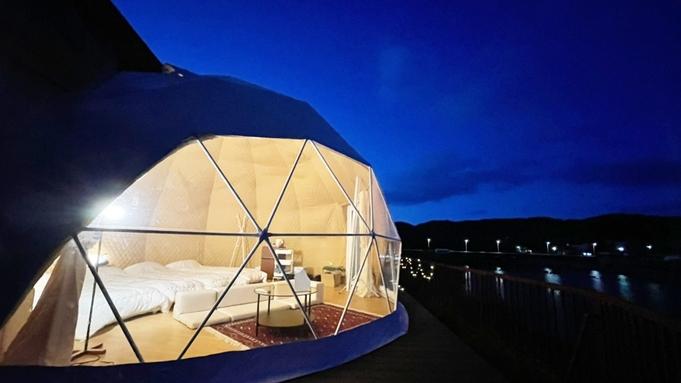 【レイクリトリートプラン】〜亀山湖を満喫する究極のリラクゼーション、グランピング泊もお勧め〜