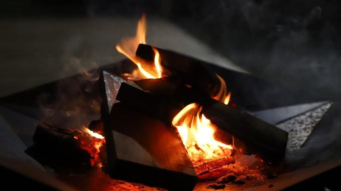 【焚き火リトリートプラン】〜湖畔デッキで自分を癒す休日、夜は焚き火の炎に癒されて〜