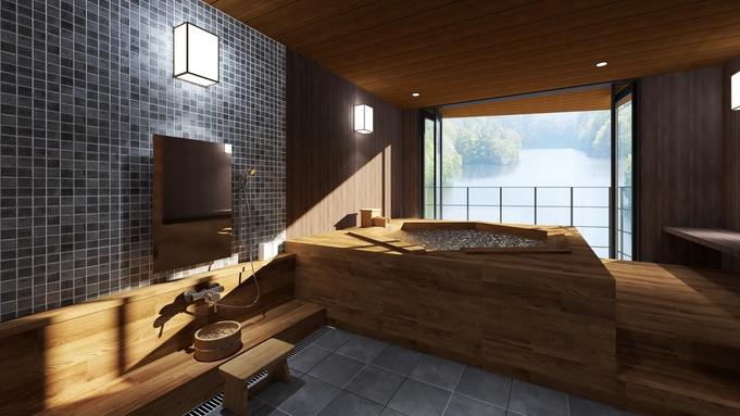 【1番人気プラン】湖畔絶景貸切半露天風呂と房総厳選食材の会席料理スペシャルプラン