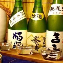 【地酒飲み比べ】君津のおいしい地酒純米吟醸の見比べ(吉寿・福祝・峯の精)