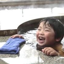 【お子様浴槽】女性大浴場には小さなお子様用お風呂がございます。