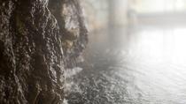 【鼻で堪能/温泉の香り】温泉といえば…硫黄の香りでお楽しみいただけます!