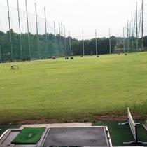 *ゴルフ練習場/人気のゴルフ練習場もあります。