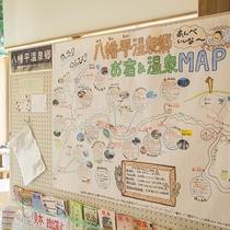 *【八幡平ビジターセンター】役立つ♪八幡平温泉郷の周辺MAP