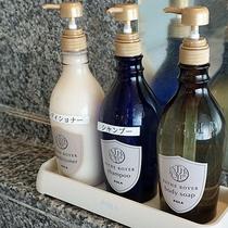 【浴室アメニティ(一例)】ボディソープ、シャンプー、コンディショナーは浴室に常設。