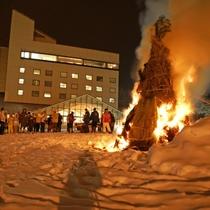 【どんど焼き】正月飾りなどを焼き上げる行事で、持参もOK!甘酒+お餅+スルメのふるまいもあります。
