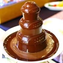 【夕食】<バイキング>チョコレートファウンテン(キッズ用)