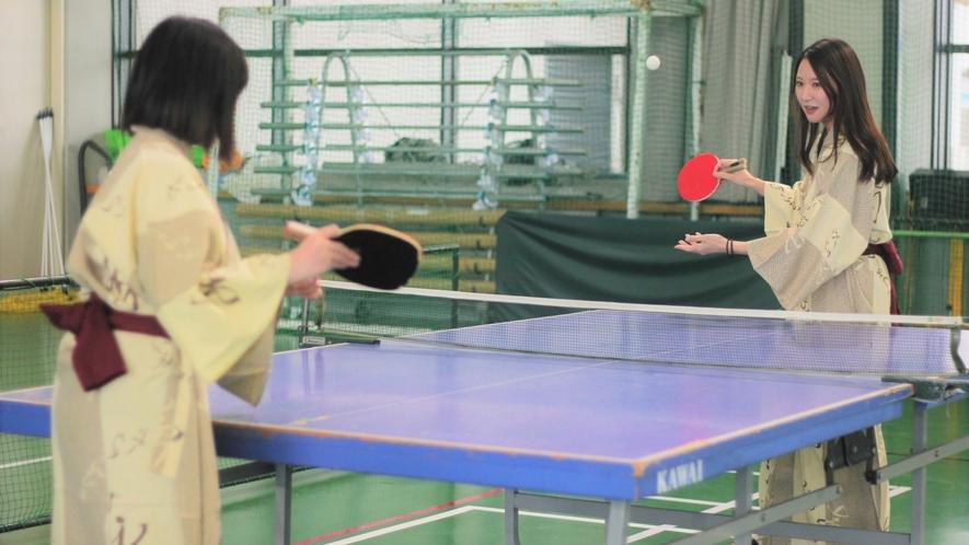 【卓球(通年)】温泉といえばコレ、卓球ですよね♪