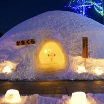 【かまくら体験】雪国に来たらやっぱりコレ!誰でも無料で入れるので、お気軽にお試しください♪