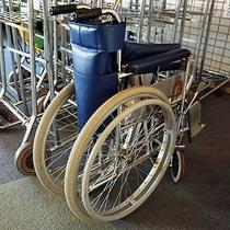 【車いす】当館には貸出用車椅子を常設。バリアフリー対応客室もございます。