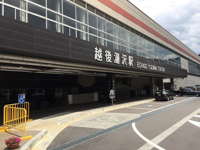 JR越後湯沢駅 西口