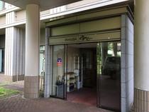 KKR湯沢ゆきぐに 正面玄関