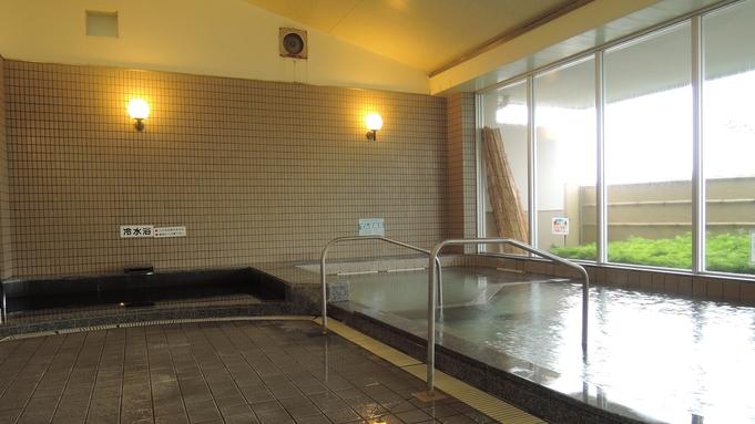 【素泊まり】美肌の湯が自慢♪充実の施設で楽しい休日を過ごそう