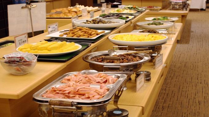 ◆気軽にキャッスルを楽しむ!1泊朝食付プラン 到着が遅い方にオススメ!大浴場は一晩中利用可能