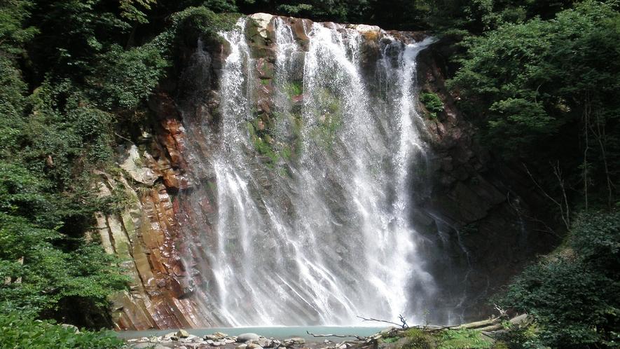 ≪丸尾の滝≫