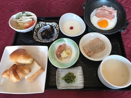 【朝食付】和洋日替わりメニュープラン